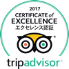 2017 CERTIFICATE of EXCELLENCE エクセレンス認証 tripadvisor