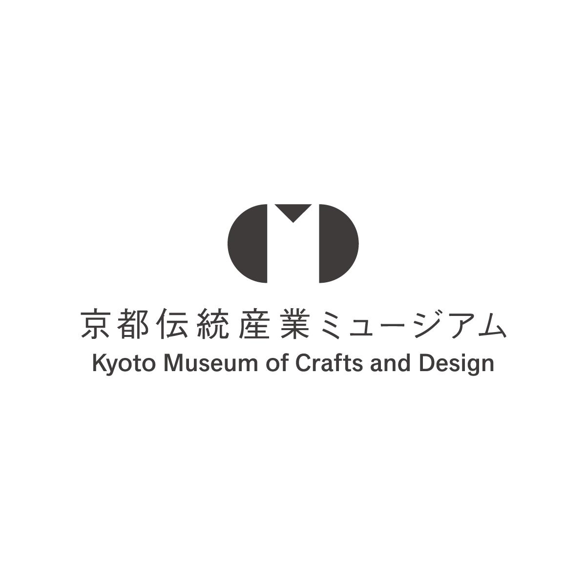 特別企画展「継ぐもの -In between crafts- 」 | 京都伝統産業ミュージアム Kyoto Museum of Crafts and De...