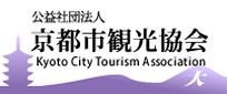 公益財団法人京都市観光協会:Kyoto City Tourinm Association