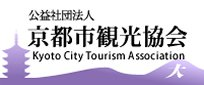 Kyoto City Tourism Association