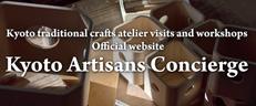 Kyoto Artisans Concierge
