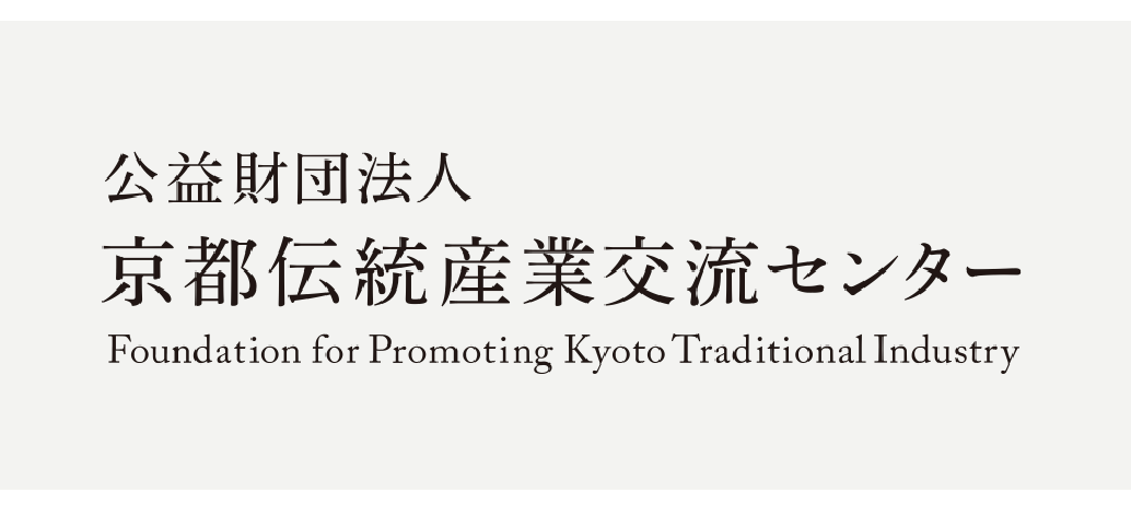kyoto traditional industry_231×96px-01